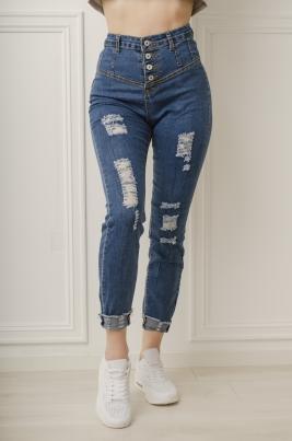 Jeans - Sadie blå