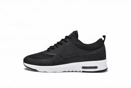 Sneakers - Beatrice svart