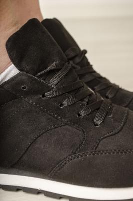 Sneakers - Ella svart