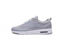 Sneakers - Beatrice grå