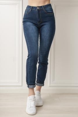 Jeans - Nina blå